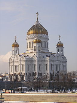 256px-Russia-Moscow-Cathedral_of_Christ_the_Saviour-8