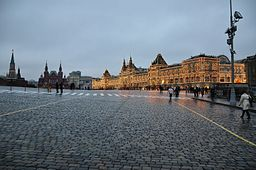 Moscow_GUM_-_Red_Square