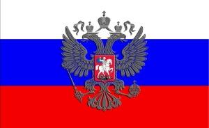 russian-flag-1168861_640